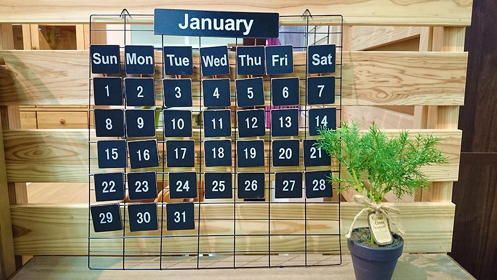 プリミティブカレンダー